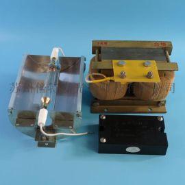 UV固化灯 紫外线烘干设备 紫外线固化灯无影胶固化