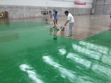 牡丹江高强度水泥固化剂防起砂处理价格