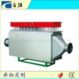 【江苏自强】风道电加热装置 风道式电加热器 空气加热器 非标定制