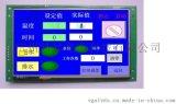 工業觸摸屏在醫用煮沸設備上的應用,醫用煮沸設備的觸摸屏人機界面開發,醫療設備的觸摸屏人機界面開發