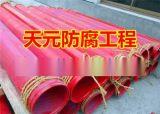天元耐腐蚀重防腐内外涂塑钢管出厂,涂塑钢管