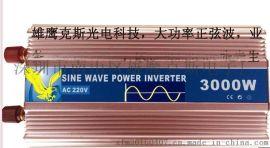 3000W正弦波逆变器