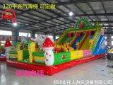 廣場大型兒童充氣滑梯玩具蹦蹦牀價格