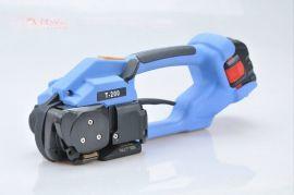 高品质 终身保修充电式打包机 塑钢带电动打包机 包装带 塑钢带 打包带适用