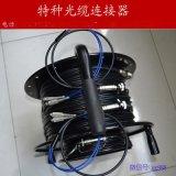 音频系统  铠甲光纤/调音台/安恒利数字调音台  加铠光缆