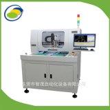 供应GAM330全自动PCB分板机