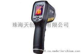进口红外热成像仪TG165,美国FLIR红外热成像仪,便携式红外热成像仪