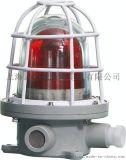 新黎明BBJ防爆聲光報警器, 防爆警示器