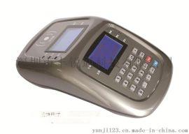 食堂IC刷卡消费机、饭卡机、售饭机上门安装指导