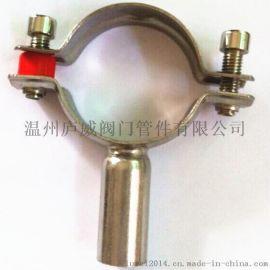 供应不锈钢管支架 201支架 304不锈钢管支架  加长管之间