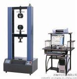 20KN微机控制电子万能试验机 拉力试验机