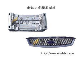 汽车格栅注塑模具,黄岩塑料模具公司