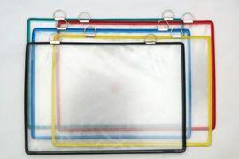文件展示袋(D型扣)