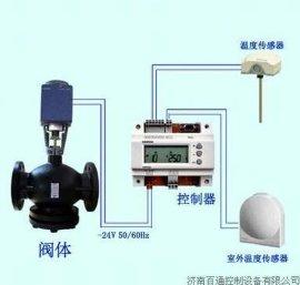国产电动温度控制阀/电动温控阀