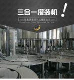 供應24-24-8三合一純淨水生產線/包裝機械/礦泉水灌裝機器設備