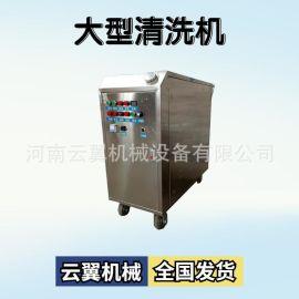 燃气加热型蒸汽洗车机 手推型商用蒸汽洗车设备 无水洗车机