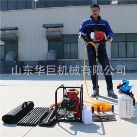 巨匠BXZ-1型单人背包钻机 便携式背包取样钻机 浅层取芯勘探设备