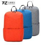 促销礼品广告包双肩包背包馈赠礼品包商务礼品周年庆礼品定制上海
