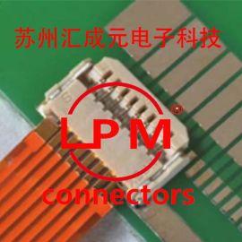苏州汇成元电子现货供应I-PEX 20600-020E-01  连接器