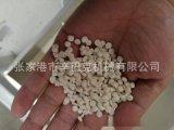 物美價廉雙階子母式PVC塑料造粒機生產設備