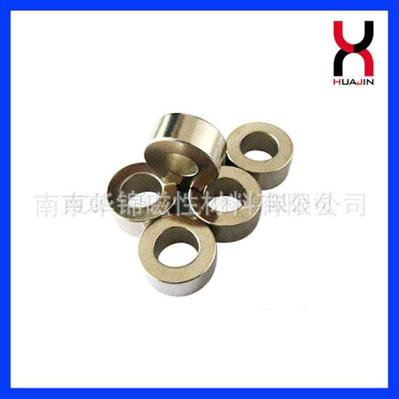 供應鍍鎳沉頭孔釹鐵硼強力磁鐵