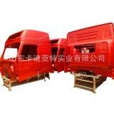 中国重汽SINOTRUK豪沃HOWO中长驾驶室总成 价格 图片 厂家
