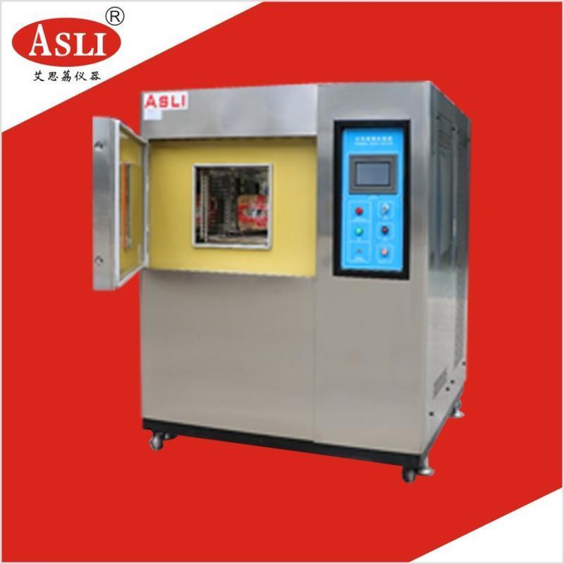 冷热冲击试验箱无锡 电子元器件温度冲击试验箱厂家