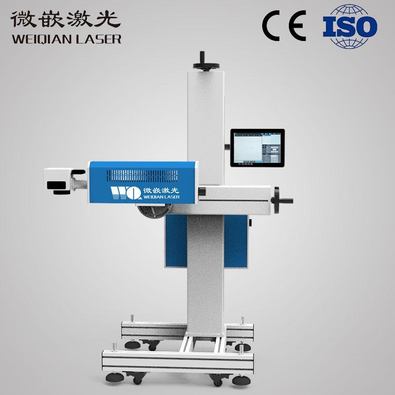 紙盒CO2鐳射打標機生產日期鐳射噴碼機塑膠打標機瓶蓋鐳射噴碼機