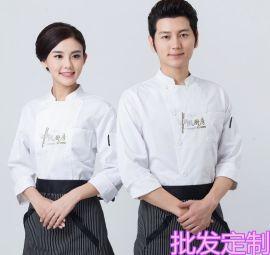 訂做餐飲酒店秋冬裝廚師服長袖飯店餐廳廚房員工工作服