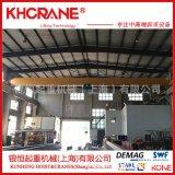 厂家直销欧式单梁桥式起重机行车行吊车上海苏州行车维修保养