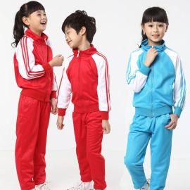 中小学生校服红色蓝色套装活动运动会服装班服幼儿园春秋套装定制