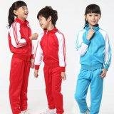 中小學生校服紅色藍色套裝活動運動會服裝班服幼兒園春秋套裝定製
