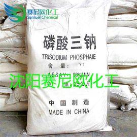 磷酸三钠 沈阳工业级磷酸三钠