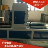PVc塑料环行切割机 pe管材无屑切割机可定制