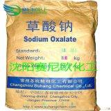 草酸钠(价格优惠)工业级99%