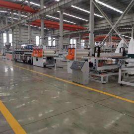 金韦尔PP复合中空建筑模板生产线
