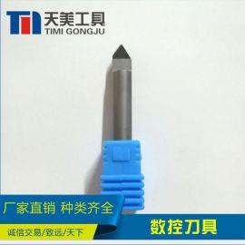厂家直销 数控刀具 木工雕刻刀 金刚石雕刻刀 支持非标订制