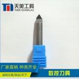 廠家直銷 數控刀具 木工雕刻刀 金剛石雕刻刀 支持非標訂製