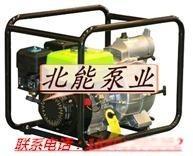 **品牌北能泵业小型汽油泵便捷式水泵轻小型水泵抽水泵等