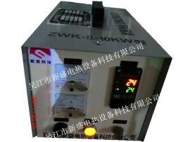 ZWK/WCK-10KW智能热处理温度控制箱