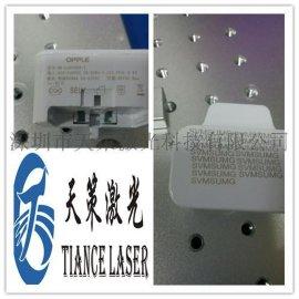 供应充电器塑胶壳激光刻字机 电源壳激光镭雕镭射机