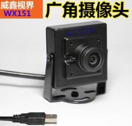 S-YUE晟悦WX151工业一体机摄像头 广告机摄像头 150度广角摄像头 USB免驱动安卓摄像头 自助设备摄像头