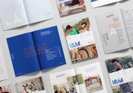 大朗宣传册设计印刷产品册,大朗设计画册、产品目录印刷加产品画册