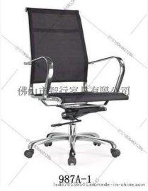佛山家具厂 直销经典系列 网布办公转椅 电脑班前椅