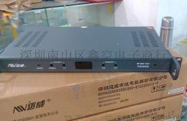 迈威MW-MOD-9621经济型固定邻频调制器