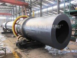 煤质活性炭活化炉 活性炭转炉配件