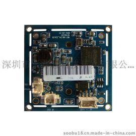 大华HDCVI 130万 960P 同轴高清 CVI模块 CVI模组 CVI芯片