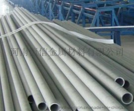 724L板材 棒材 管材 锻件 圆钢 无缝管