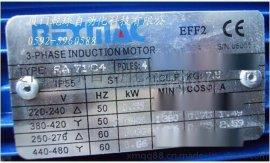 REXMAC减速机, 常规型号库存