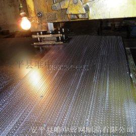 安平唯中供应镍板冲孔网 装饰冲孔网 金属冲孔网